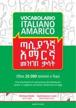 Italiano_amarico